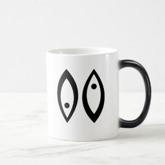 Mug Magique Modèle de Poissons