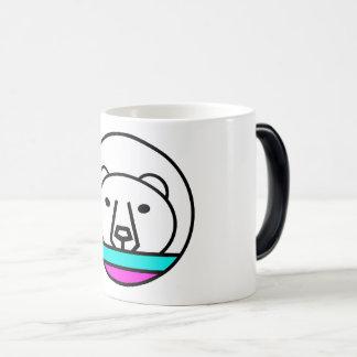 Mug Magique Travel cup