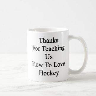 Mug Merci pour nous enseignant comment aimer l'hockey