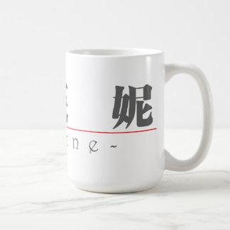 Mug Nom chinois pour Daphne 20077_3.pdf