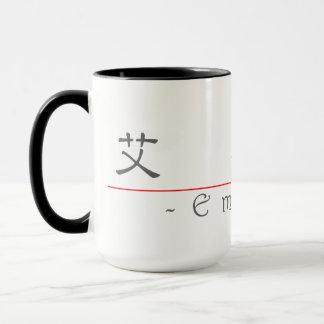 Mug Nom chinois pour Emilee 21497_2.pdf