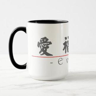 Mug Nom chinois pour Everett 22256_4.pdf