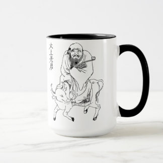 Mug Peinture chinoise de dynastie de Tzu Ming du