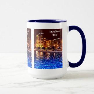 Mug Piscine se reflétante