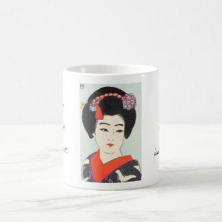 Mug Portrait des beaux-arts de Japonais de Maiko