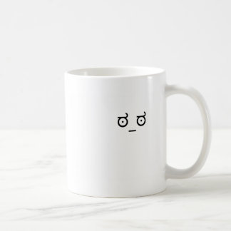 Mug regardez de la désapprobation