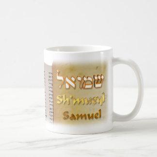 Mug Samuel dans l'hébreu
