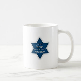 Mug Shema Israël - exclusivité et conception originale