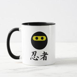 Mug Smiley de Ninja