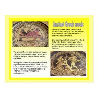 Musique ; Musique du grec ancien Cartes Postales