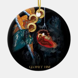 Nativité - ornement orthodoxe grec de Noël