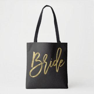 Noir et sacs de mariage de jeune mariée de feuille