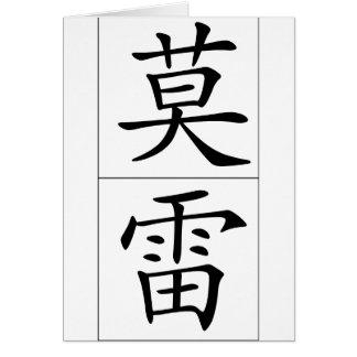 Nom chinois pour Murray 20739_1.pdf Carte De Vœux