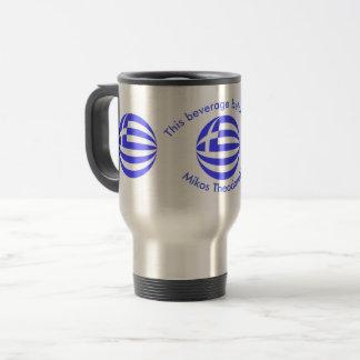Nom et message grecs de sphère de drapeau mug de voyage