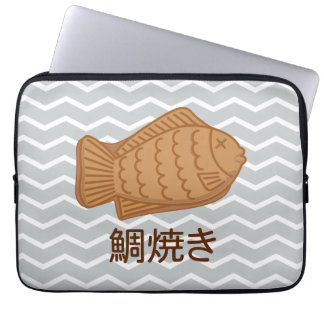 Nourriture Poisson-Formée japonaise de festival de Housse Pour Ordinateur Portable