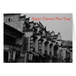 Nouveau carte photo an chinois heureux de la Chine