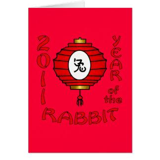 Nouvelle année chinoise de la conception de lapin carte de vœux