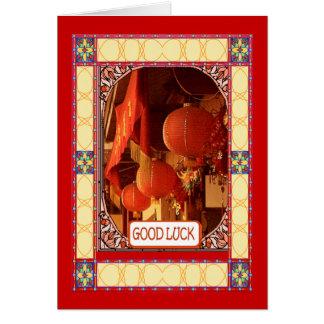 Nouvelle année chinoise, décorations de lanterne carte de vœux