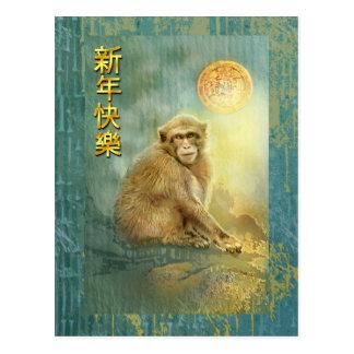 Nouvelle année chinoise du singe, de singe et de cartes postales