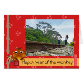 Nouvelle année lunaire chinoise (singe) carte de vœux
