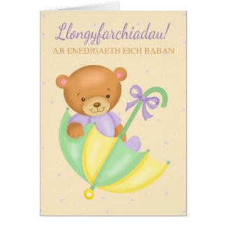 Nouvelles félicitations de bébé de Gallois, Carte De Vœux