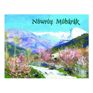 Nowruz Mubarak. Cartes postales persanes de