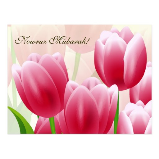 Nowruz Mubarak. Cartes postales persanes de nouvel