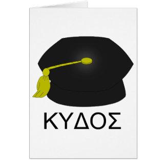 Obtention du diplôme kudos-Ph.D. Carte De Vœux