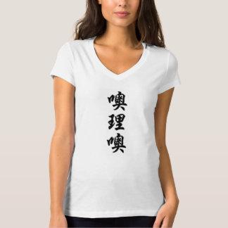 oreo t-shirt