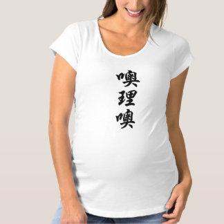 oreo T-Shirt de maternité