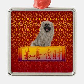 Ornement Carré Argenté Chien de Pekingese la nouvelle année chinoise