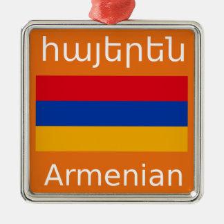 Ornement Carré Argenté Conception arménienne de drapeau et de langue