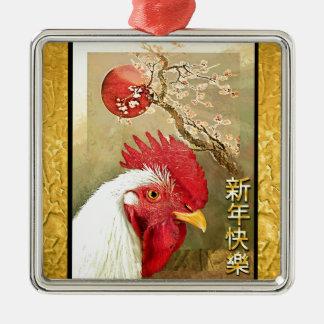 Ornement Carré Argenté Coq chinois et lever de soleil sur l'or