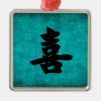 Ornement Carré Argenté Peinture de caractère chinois pour le bonheur dans