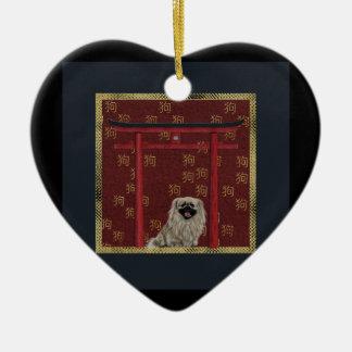 Ornement Cœur En Céramique Chien de Pekingese, voûte asiatique rouge, signe