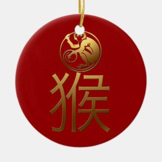 Ornement d'effet de relief par or de symbole