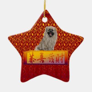 Ornement Étoile En Céramique Chien de Pekingese la nouvelle année chinoise