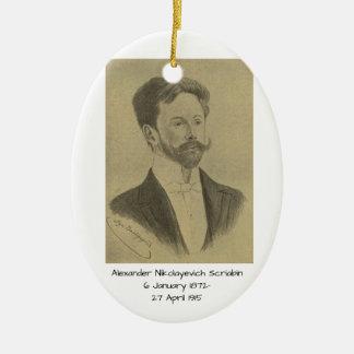 Ornement Ovale En Céramique Alexandre Nikolayevich Scriabin