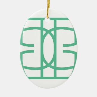 Ornement Ovale En Céramique expérience une de typographie