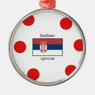 Ornement Rond Argenté Langue serbe et conception de drapeau de la Serbie