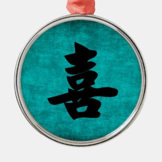 Ornement Rond Argenté Peinture de caractère chinois pour le bonheur dans