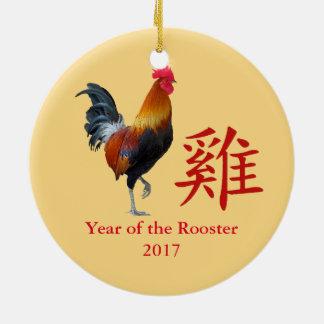 Ornement Rond En Céramique Année de l'ornement chinois de nouvelle année du