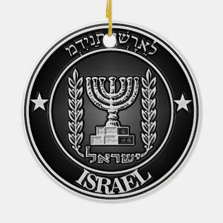 Ornement Rond En Céramique Emblème rond de l'Israël