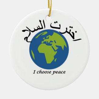 Ornement Rond En Céramique Je choisis la paix - l'arabe