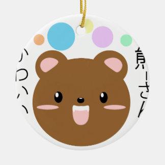 Ornement Rond En Céramique Kawaii/ours mignon