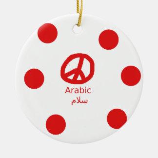 Ornement Rond En Céramique Langue et conception arabes de symbole de paix