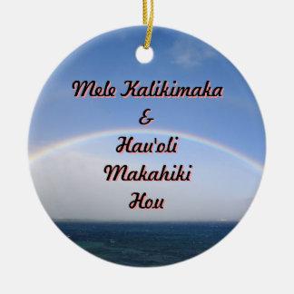 Ornement Rond En Céramique Mele Kalikimaka et bonne année de Maui