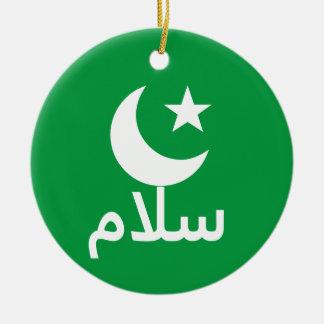 paix de سلام en arabe ornement rond en céramique