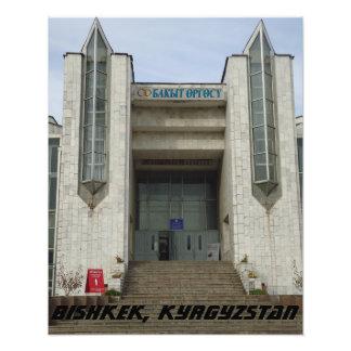Palais de mariage de Bichkek - Kirghizistan Impressions Photo