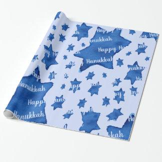 Papier Cadeau Étoile de David bleue d'aquarelle avec le texte